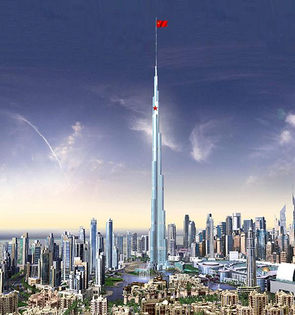 Burj-Kawaii-fspe-tower-2427.PNG